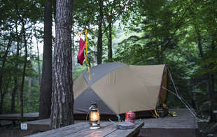 Find outdoor recreation products including camping supplies, coolers and more at Sutherlands.