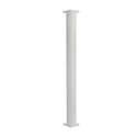 10-Foot Round White Aluminum Fluted Column