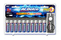 Super Alkaline AA Battery 20-Pack With LED Keychain