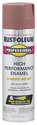 15-Ounce Flat Red Primer