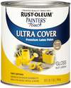 1-Quart Gloss Sun Yellow Brush-On Paint