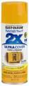 12-Ounce Gloss Marigold Spray Paint