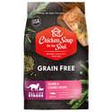 4-Pound Grain Free Salmon & Legumes Recipe Cat Food