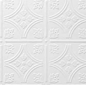 Armstrong BP1240 Tintile 12x12 Ceiling Tile 40 Piece