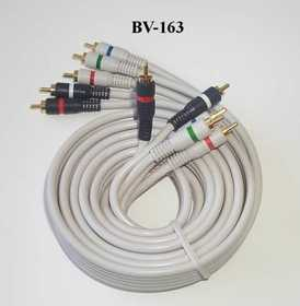 Blackpoint BV-163 Component Video & Audio Cable 6 ft