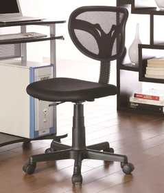 Coaster 800055K Adjustable Height Mesh Task Chair