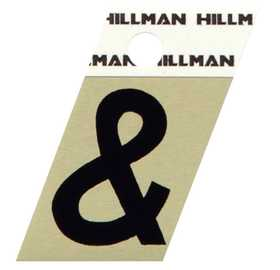 Hillman 840550 Ampersand - 1-1/2 in Black On Gold Angle-Cut Aluminum
