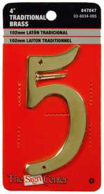 Hillman 847047 #5 - 4 in Traditional Solid Brass House Numbers