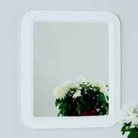 Home Decor Innovations 200400 White Rectangle Mirror 12 in X14 in