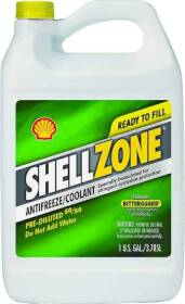 Pennzoil Products 9406706021 Antifreze Coolant Premix50/50