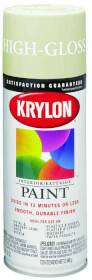 Krylon Products K01401 Brt Silver Gloss Spray Paint