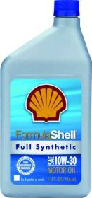 Pennzoil Products 550024065 Shell Synthetic Oil 10w30 Qt