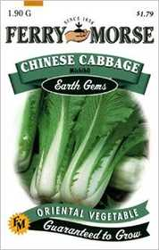 Ferry-Morse Seed Company 1243 Chinese Cabbage Seeds