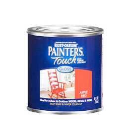 Rust-Oleum 1966730 Painters Touch Apple Red 1/2 Pt
