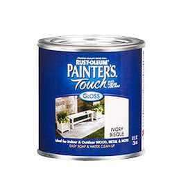 Rust-Oleum 224426 Painters Touch Ivory Biscuit 1/2p