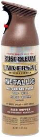 Rust-Oleum 249132 Universal Aged Copper Metallic Spray