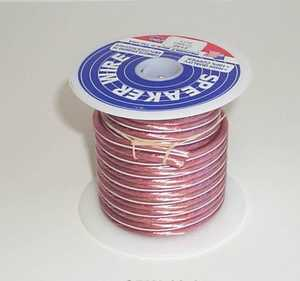 Blackpoint SPW-12-25 25-Foot 12Ga Speaker Wire Coil