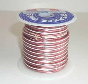 Blackpoint SPW-14-50 50-Foot 14Ga Speaker Wire Coil