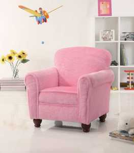 Coaster 460405 Chair Youth Pink