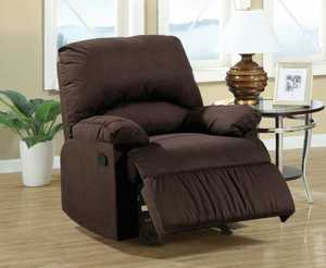Coaster 600266G Microfiber Upholstered Chocolate Glider Recliner