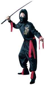 Fun World 8707 Black Ninja
