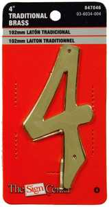 Hillman 847046 #4 - 4 in Traditional Solid Brass House Numbers