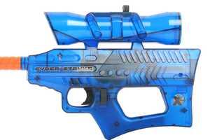 Kms 39956-W Cyber Stryke Air Soft Gun