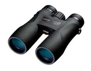 Nikon 7570 Prostaff 5 8x42 Binoculars