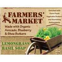 Beaumont Products Inc 946872082-12PK 946872082 Soap Lemon Basil