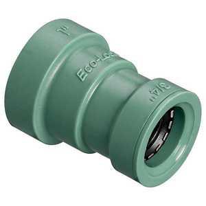 Orbit Irrigation 36677 1 In X 3/4 In Eco-Lock Coupling