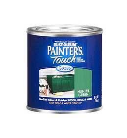 Rust-Oleum 1938730 Painters Touch Hunter Green 1/2 Pt