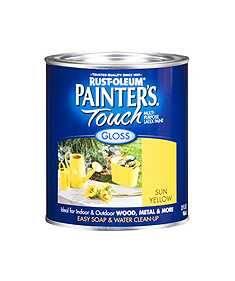 Rust-Oleum 1945502 Painters Touch Sun Yellow Qt