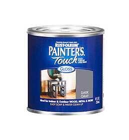 Rust-Oleum 1986730 Painters Touch Dark Gray 1/2 Pt