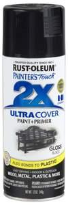 Rust-Oleum Painter's Touch  249122