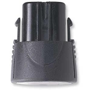 Dremel 755-01 Battery Pack 4.8volt