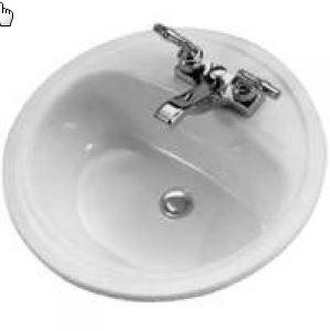 Bootz Industries 021 2435 00 19 Inch Round White Porcelain Enamel