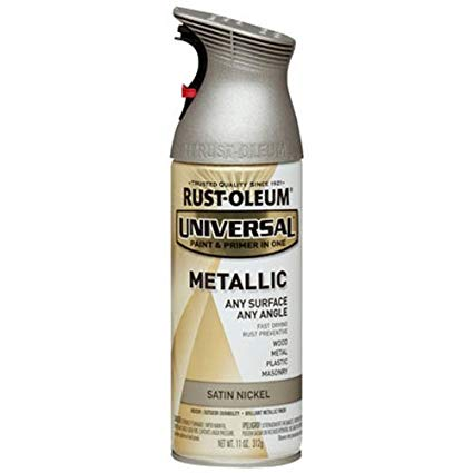 Rust-Oleum Painter's Touch 249130